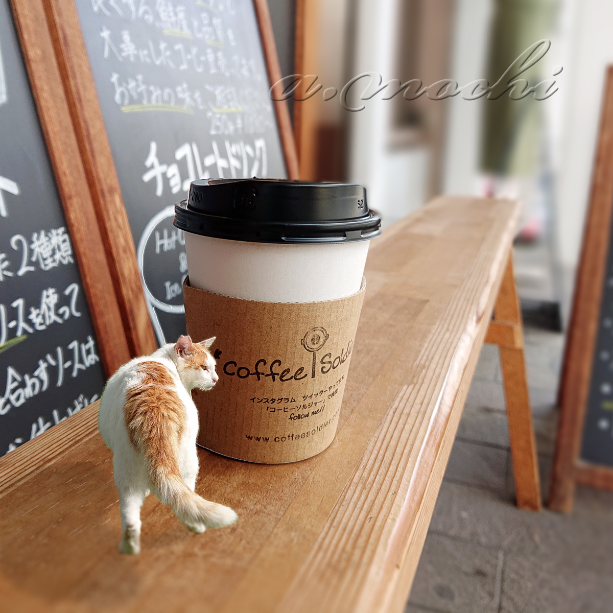 coffeesoldier_cafelate1.jpg
