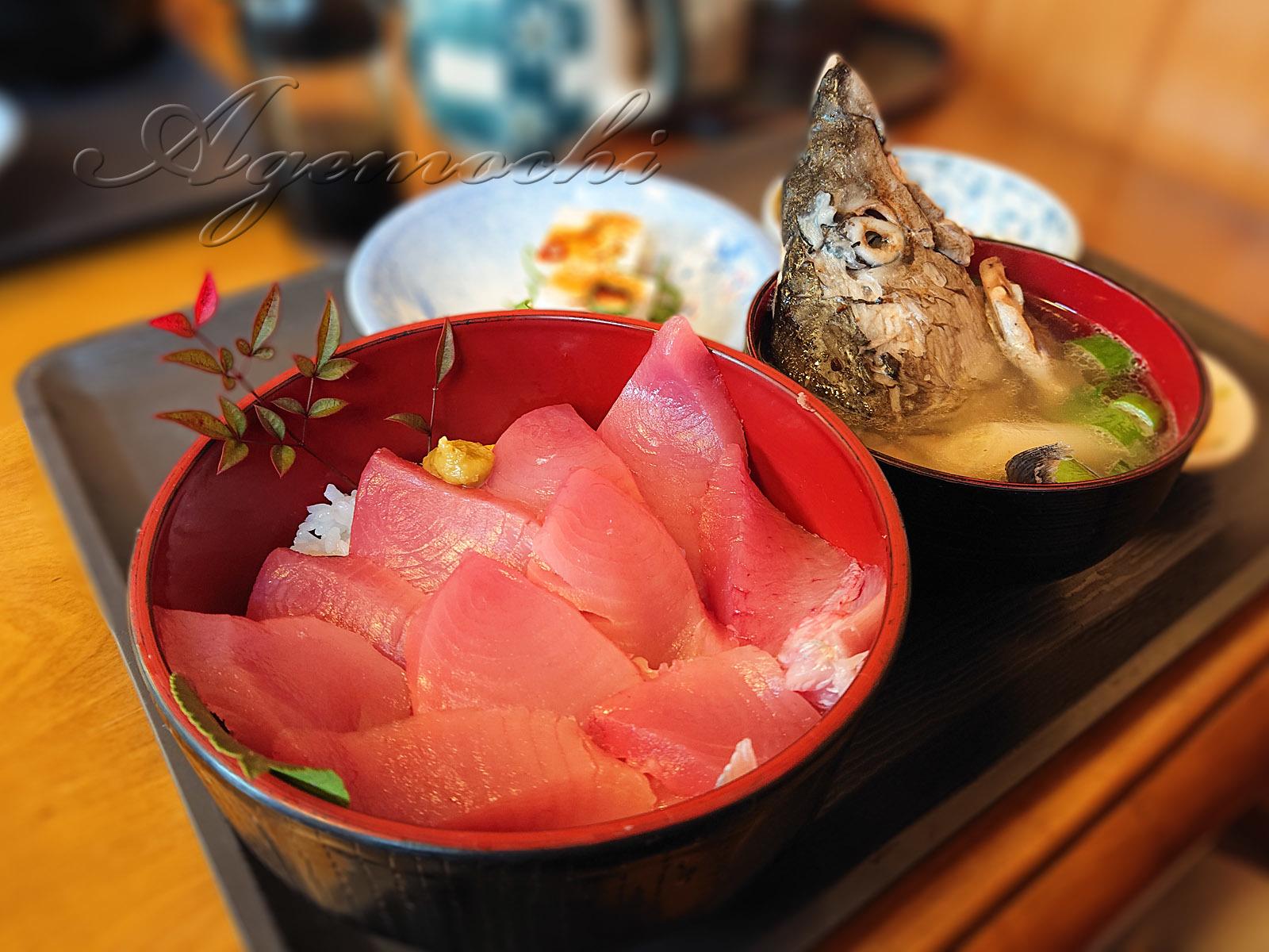 hideyoshi_bmagudon_set.jpg