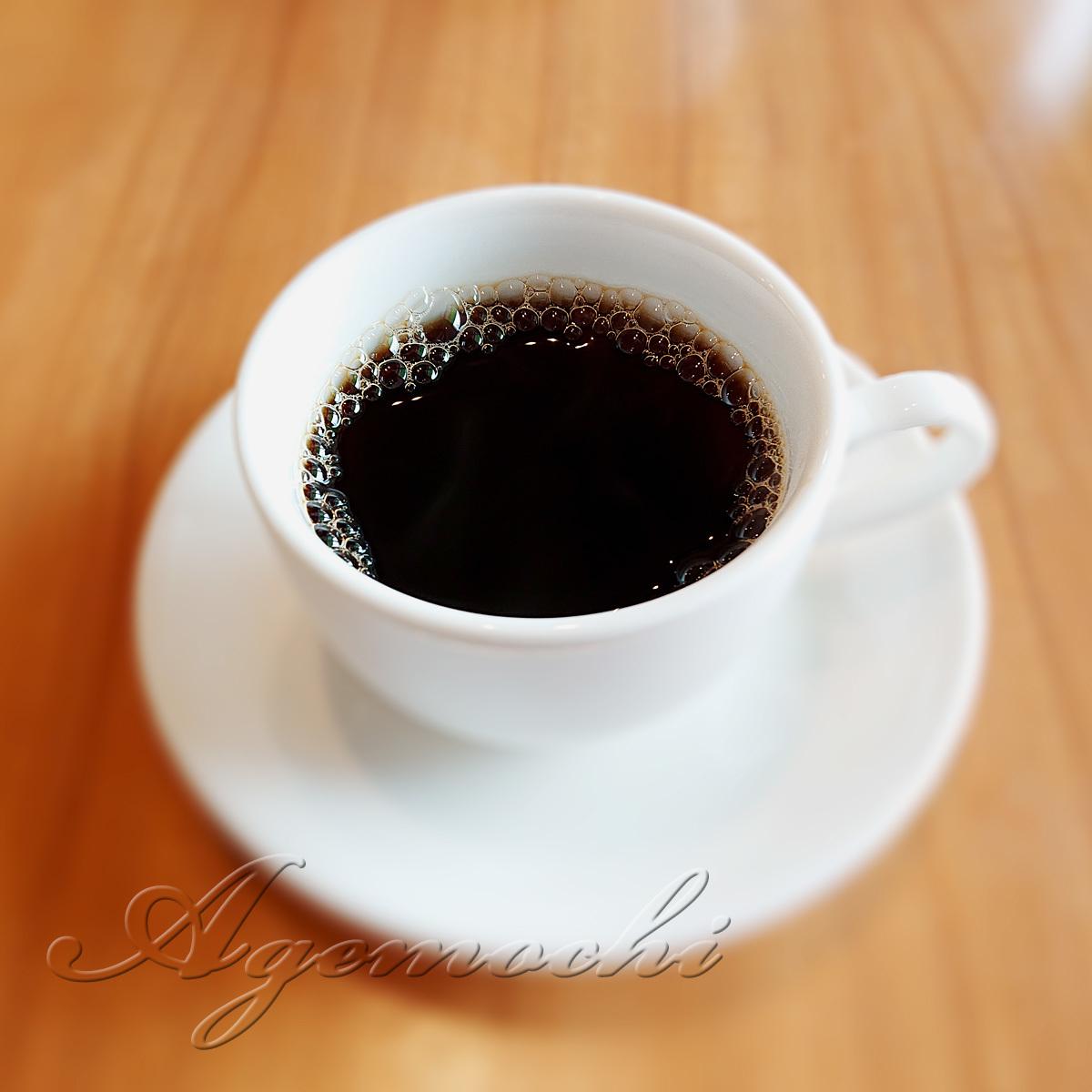 lafortuna_coffee.jpg