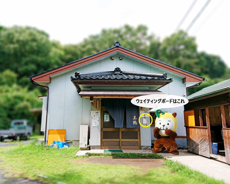 mitsuru_shop.jpg