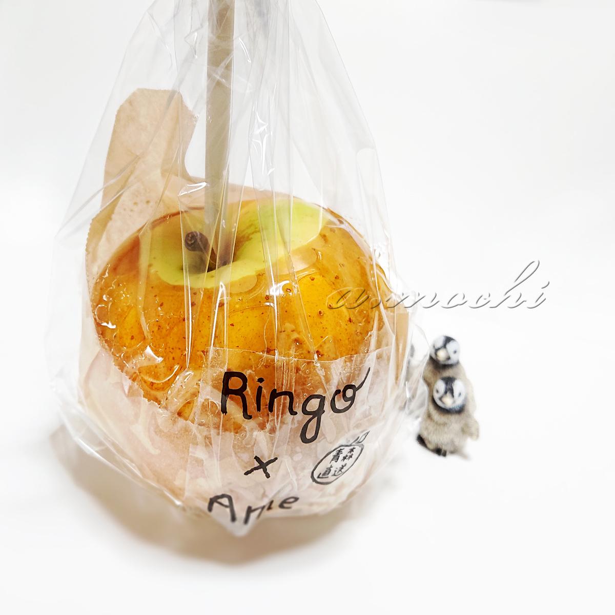 ringoxame1.jpg