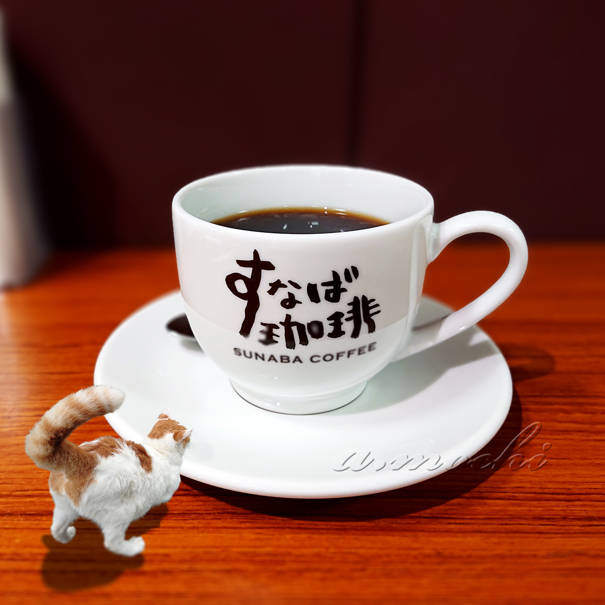 sunaba_coffee.jpg