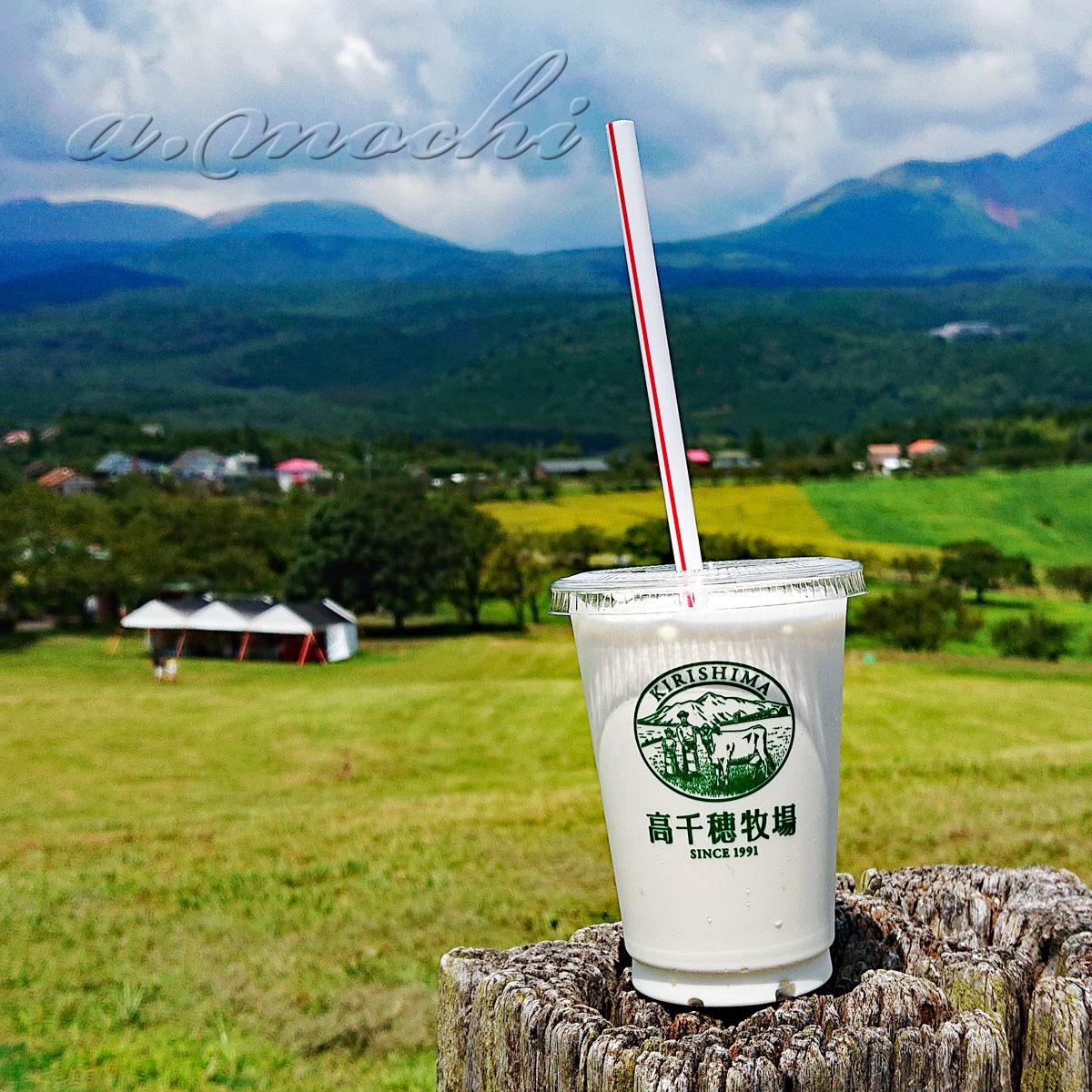 taka3_milkshake.jpg