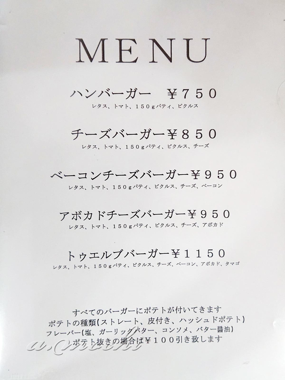 twelve_menu.jpg