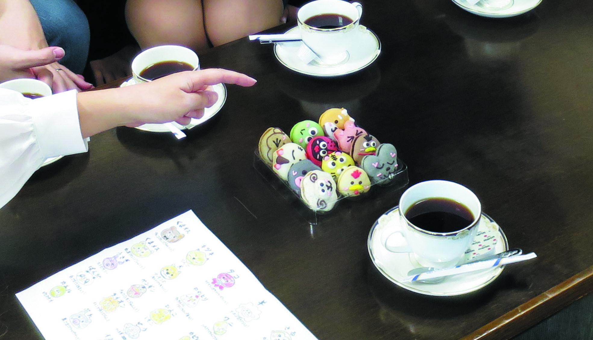 第1回 社長とお茶会を開催致しました。