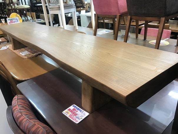 ACTUS特大天然木テーブル (1)