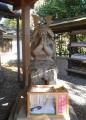 「身代りさま」村上彦四郎義光の木像