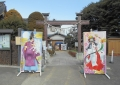 水宮神社・入口
