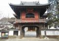 大應寺・山門