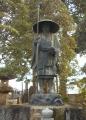 大應寺・弘法大師像