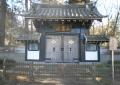 多福寺・総門