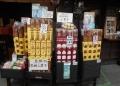 川越名物・棒ふ菓子