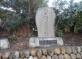 わらべ唄発祥の地の石碑