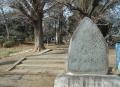 業平の石碑