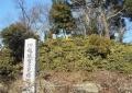 整備された富士見櫓跡