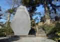 富士見櫓跡・山頂の石碑