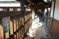 家老詰所への渡り廊下