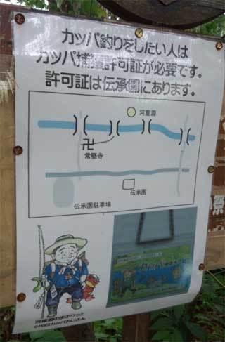 20180610_kappabuchi_015.jpg