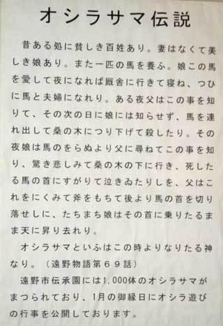 20180610_tono_densyoen_063.jpg