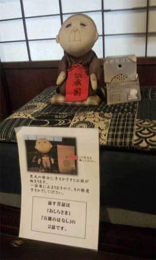 20180610_tono_densyoen_084.jpg