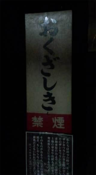 20180610_tono_densyoen_098.jpg