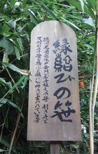20180912_yoshidajinjya_035.jpg