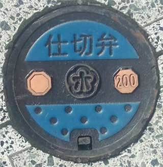 20180913_mito_manhole_003.jpg