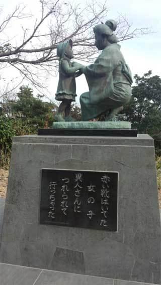 20181112_nihondaira_020.jpg