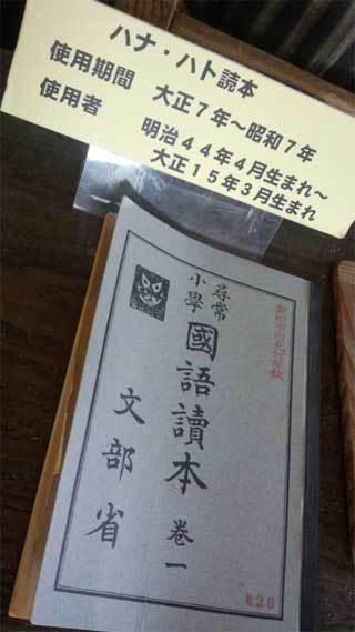 20181115_mitsuke_school_012.jpg