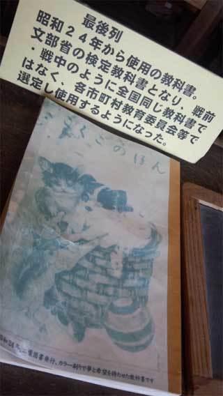20181115_mitsuke_school_015.jpg