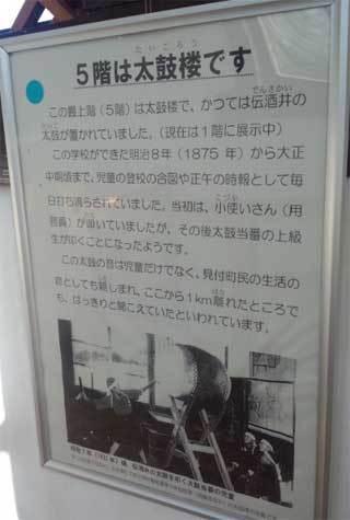 20181115_mitsuke_school_040.jpg