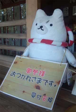 20181115_mitsuke_tenjin_034.jpg