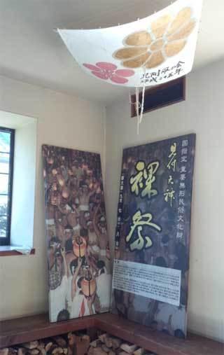 20181115_mitsuke_tenjin_036.jpg