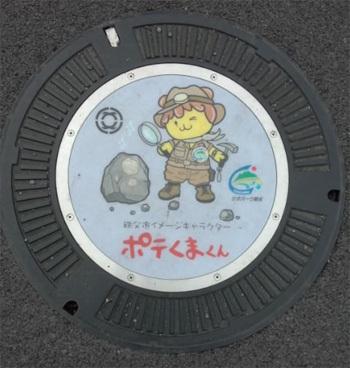 20181209_potekuma_002.jpg