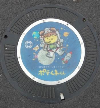 20181209_potekuma_004.jpg