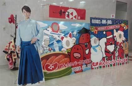 20181225_mentai_tokoname005.jpg