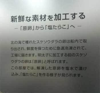 20181225_mentai_tokoname031.jpg