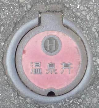 20190117_atami_manhole_006.jpg