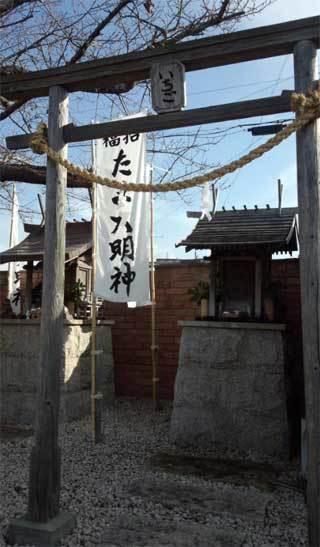 20190125_kishieki_026.jpg