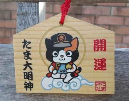 20190125_kishieki_029.jpg