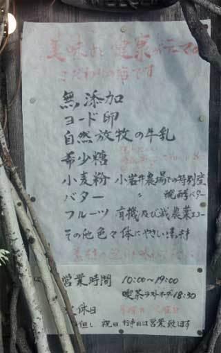 20190127_kawabatafuutarou02.jpg