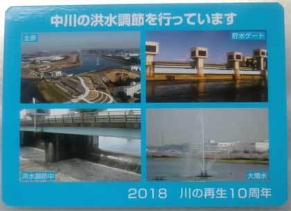 20190322_gongen_miyuki_009.jpg