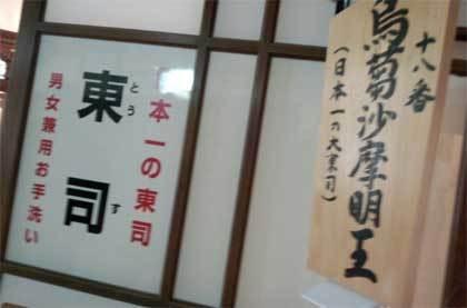 20190328_kasuisai_hima_046.jpg