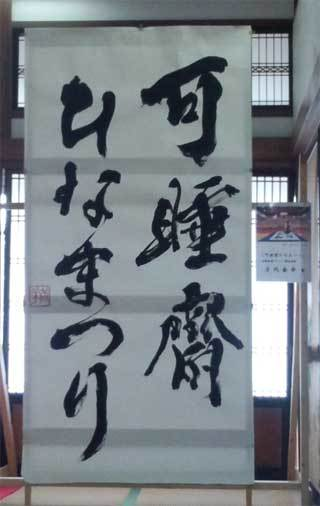 20190328_kasuisai_hima_061.jpg