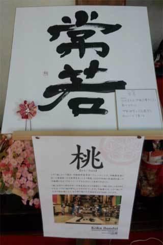 20190328_kasuisai_hima_063.jpg