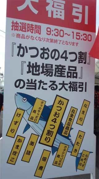 20190414_minato_matsuri_002.jpg