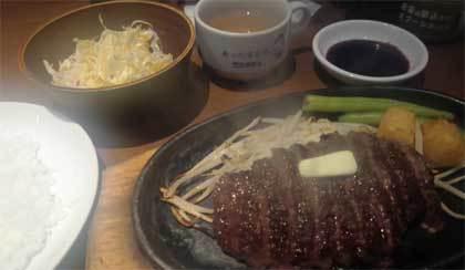 20190630_steak_takeru_004.jpg