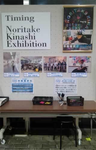20190809_K_noritake_002.jpg