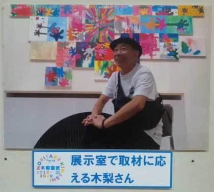 20190809_K_noritake_006.jpg
