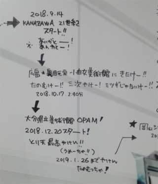 20190809_K_noritake_015.jpg